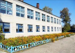 фото школа